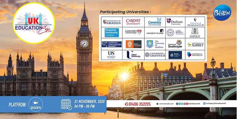 UK Education Expo 2020